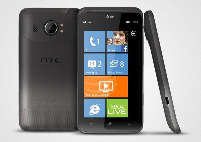 Whatsapp para HTC Titan II